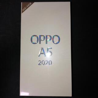 ラクテン(Rakuten)のOPPO A5 2020 green(スマートフォン本体)