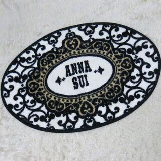 アナスイ(ANNA SUI)の中古アナスイ ノベルティ玄関マット バスマット キッチンマット(玄関マット)