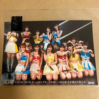 エイチケーティーフォーティーエイト(HKT48)のHKT48 シアターの女神 公演 2018.3.21 生写真 宇井真白 卒業公演(アイドルグッズ)
