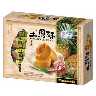 台湾 三叔公 雪の恋 小土鳳梨酥 ミニパイナップルケーキ 10個入 人気 定番(菓子/デザート)