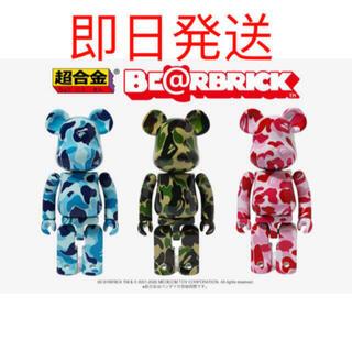メディコムトイ(MEDICOM TOY)の超合金 BE@RBRICK ABC CAMO   GREEN/BLUE/PINK(その他)