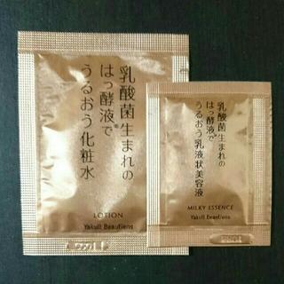 ヤクルト(Yakult)のヤクルト 化粧水 乳液状美容液(化粧水/ローション)
