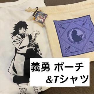 GU - 【新品】鬼滅の刃 GUコラボ Tシャツ ポーチ【Lサイズ 冨岡義勇 セット】