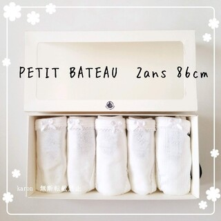PETIT BATEAU - おまけつき♡ プチバトー 定番のホワイトショーツ5枚組 2ans♡