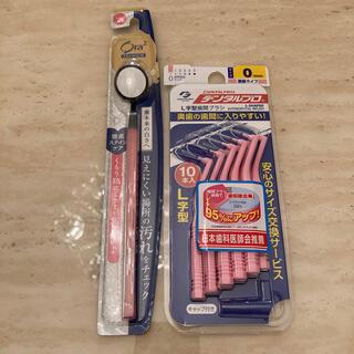 サンスター(SUNSTAR)のL字型歯間ブラシ オーラツー プレミアム チェックミラー(歯ブラシ/デンタルフロス)