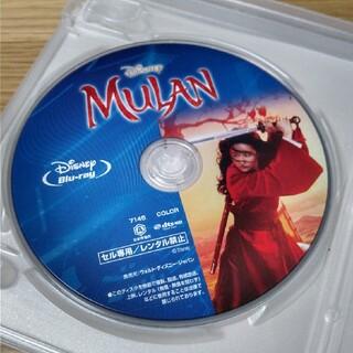 Disney - ムーラン MovieNEX Blu-ray