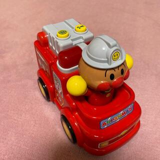 アンパンマン  おしゃべり消防車(電車のおもちゃ/車)