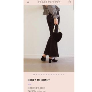 ハニーミーハニー(Honey mi Honey)のhoney mi honey スウェードフレアパンツ 新品未使用(カジュアルパンツ)
