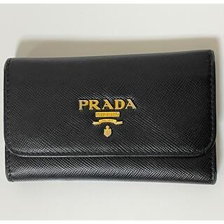 プラダ(PRADA)の【PRADA】キーケース(キーケース)
