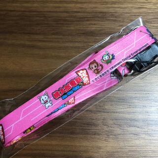 KONAMI - 【未使用】桃太郎電鉄 ネックストラップ switch特典 非売品