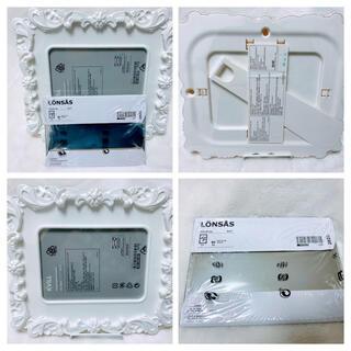 イケア(IKEA)の新品 IKEA ロンスオース 貼り付けミラーフレーム 卓上ミラーセット♡(卓上ミラー)