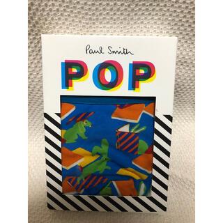 ポールスミス(Paul Smith)の新品 ポールスミス ボクサーパンツ L アンダーウェア 下着 プレゼント ブルー(ボクサーパンツ)