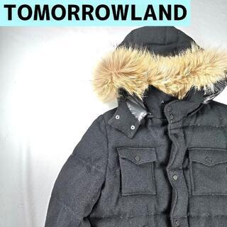 トゥモローランド(TOMORROWLAND)のトゥモローランド ウール ダウンジャケット 冬服 ブラック(ダウンジャケット)