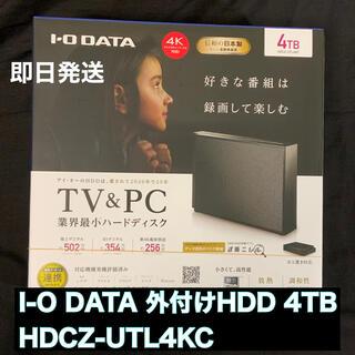 IODATA - アイ・オー・データ HDCZ-UTL4KC 外付けHDD 4TB USB3.1