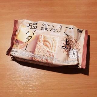 アサヒ(アサヒ)のクリーム玄米ブラン ごま&塩バター(ダイエット食品)