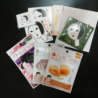 よーじや  & 美容マスクセット(あぶらとり紙)