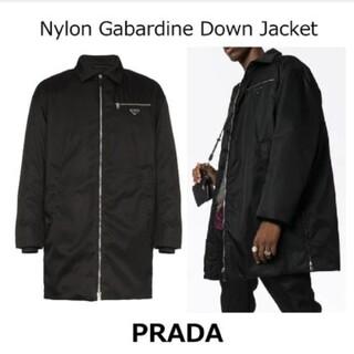 PRADA - PRADA プラダ ナイロンギャバジン中綿ジャケット 中古 美品 L