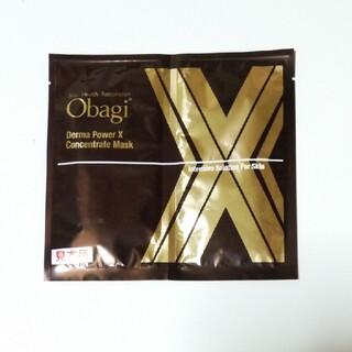 オバジ(Obagi)のオバジダーマパワーXコンセントレイトマスク(フェイスクリーム)