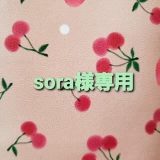 スーパージュニア(SUPER JUNIOR)のsora様専用 SUPER JUNIOR DVD(ミュージック)