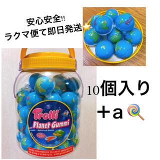 トローリ 地球グミ 10個 YouTube ASMR 菓子