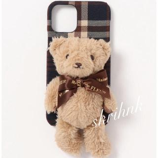 メゾンドフルール(Maison de FLEUR)の♡メゾンドフルール♡ささえてくまさんiPhone11Proケース♡ベア♡クマ♡(iPhoneケース)