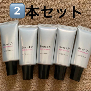ビオレ(Biore)のbiore UV 日焼け止め SPF50+ 化粧下地UV 30g(化粧下地)