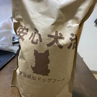 安心犬活(ペットフード)