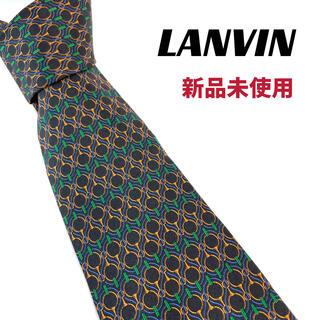 ランバン(LANVIN)の【1612】新品未使用!LANVIN ネクタイ タグ付き ブラック(ネクタイ)
