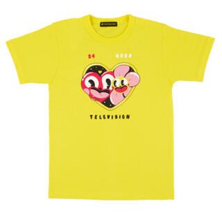 ジャニーズ(Johnny's)の24時間テレビ チャリTシャツ 2018(Tシャツ/カットソー(半袖/袖なし))