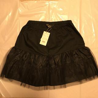 アニエスベー(agnes b.)の新品 アニエスベー インナースカート 黒(その他)