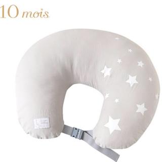 combi - ディモワ 授乳クッション /授乳マクラ ネックピロー