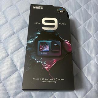 GoPro - GoPro HERO9 新品未開封