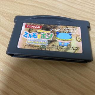 ゲームボーイアドバンス(ゲームボーイアドバンス)のゲームボーイアドバンスソフト ミルモでポン 8人の時の妖精(携帯用ゲームソフト)