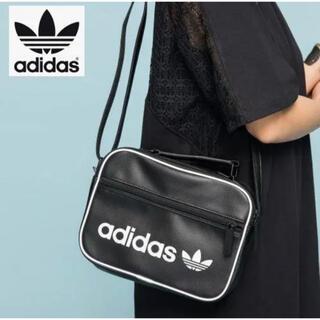 アディダス(adidas)のアディダス オリジナルス ミニショルダーバッグ(ショルダーバッグ)