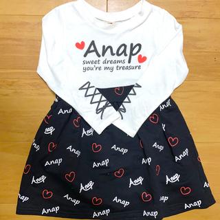 ANAP Kids - ANAP ワンピース