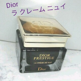 クリスチャンディオール(Christian Dior)のプレステージラ クレーム ニュイ(フェイスクリーム)