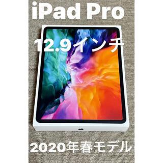 Apple - iPad Pro 12.9インチ グレー WiFi 128GB 送料無料