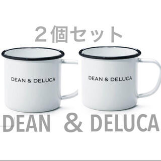 2個セット‼️DEAN & DELUCA ホーローマグカップ 白 180cc