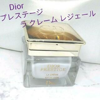 クリスチャンディオール(Christian Dior)のプレステージ ラ クレーム レジェール(フェイスクリーム)