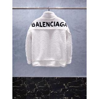 バレンシアガ(Balenciaga)のBalenciaga ジャケット/アウター 男女兼用(テーラードジャケット)