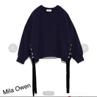 Mila Owen - Mila Owen サイドレースアップトレーナー スウェット