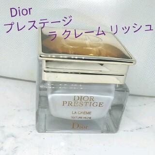 クリスチャンディオール(Christian Dior)のプレステージ ラ クレーム リッシュ(フェイスクリーム)