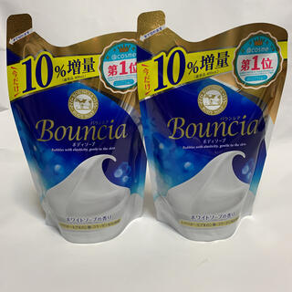 ギュウニュウセッケン(牛乳石鹸)のバウンシア ボディソープ ホワイト ソープの香り 10%増量 2個セット(ボディソープ/石鹸)