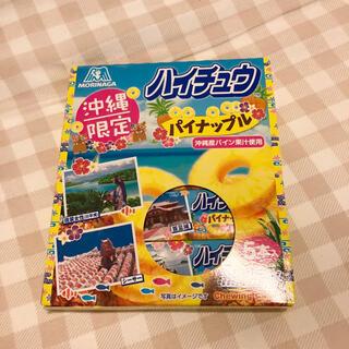 モリナガセイカ(森永製菓)の沖縄限定 ハイチュウ パイナップル味 1箱 (菓子/デザート)