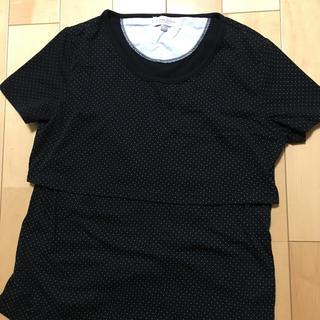 ニシマツヤ(西松屋)の授乳 Tシャツ ドット柄(マタニティルームウェア)