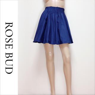 ローズバッド(ROSE BUD)のROSE BUD ハイウエスト ギャザー ミニスカート*ユナイテッドアローズ(ミニスカート)