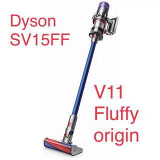 Dyson - 新品未使用 Dyson SV15FF V11 Fluffy Origin 掃除機