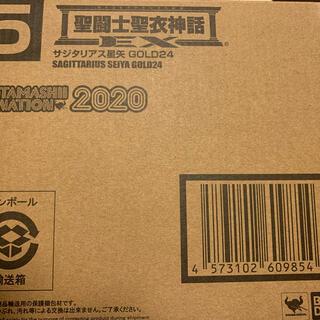 聖闘士聖衣神話EX 射手座 サジタリアス星矢 GOLD24(アニメ/ゲーム)