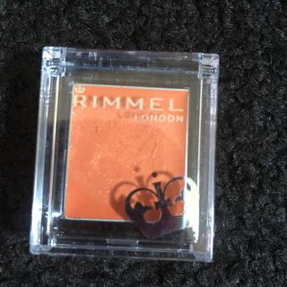 リンメル(RIMMEL)のリンメル(アイシャドウ)
