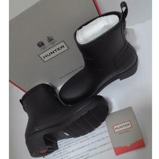 HUNTER - 【新品未使用】 ハンター レインブーツ 長靴